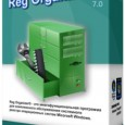 Reg Organizer 7.0 Crack Download Free With Serial key