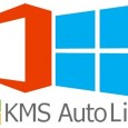 KMSAuto Lite v1.2.4 Free Download
