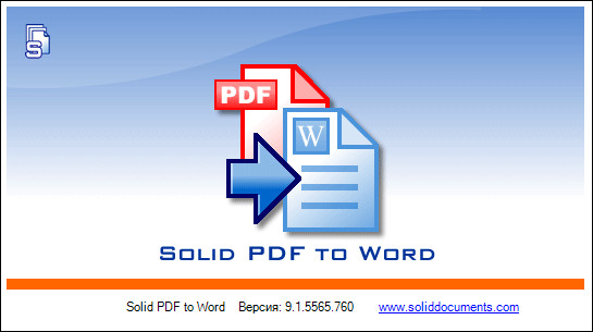 Solid PDF to Word 9.1.6079.1056 Incl [ Serial Key ]