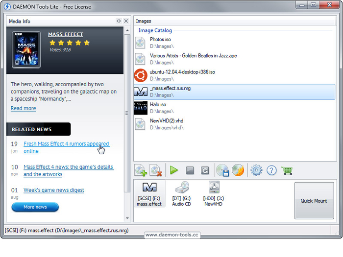 DAEMON Tools Lite 10.3.0 Crack
