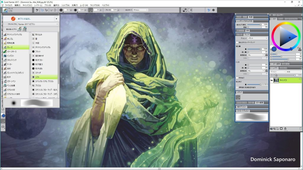 corel-painter-2017-crack-full-setup-download_1920x1080