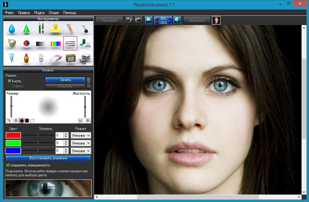 Photoinstrument-7.1-Build-719-with-Crack-Download-Full-1