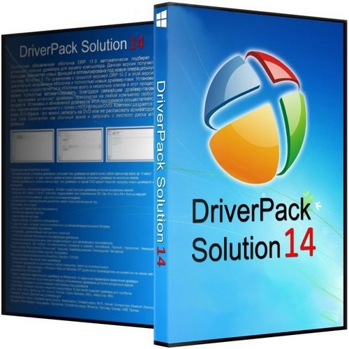 DriverPack Solution 14.14 Free Download
