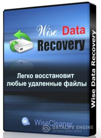 Wise Data Recovery 3.61