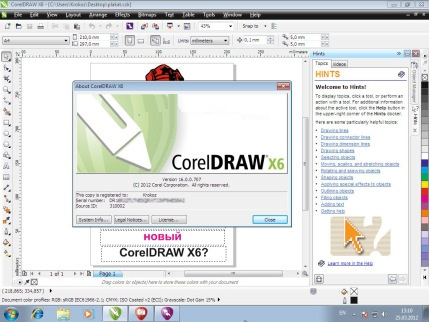 Corel-Draw-Graphics-Suite-X6-Keygen-Only-Free-Download2