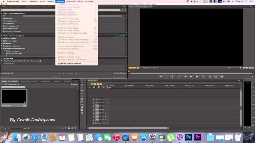 adobe premiere pro  with crack mac
